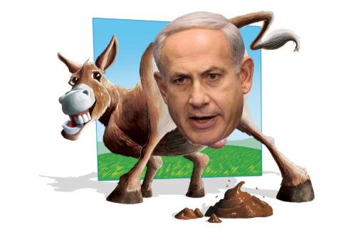 Asshole of the Month: Benjamin Netanyahu