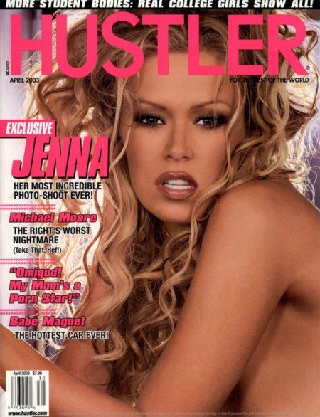 HUSTLER Magazine April 2003 cover