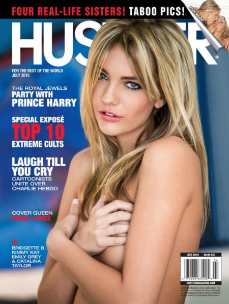 HUSTLER Magazine July 2015 cover