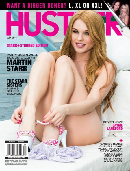 HUSTLER Magazine July 2016 cover